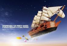 关于福利船全面改版的公告-福利船