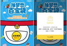 腾讯微众银行1元开通QQ超级会员一个月-福利船
