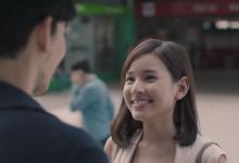 船长推荐:泰国暖心爱情微电影《你还好吗》-福利船